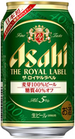image_theroyallabel